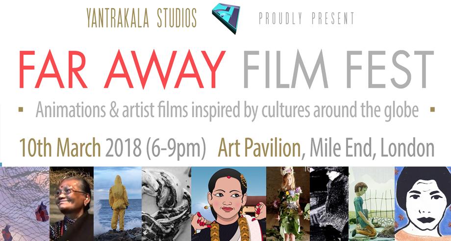 Far Away Film Fest