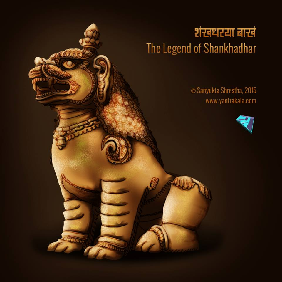 ख्वाँय् धुँ - The Lion Design of a lion's sculpture based on those found in Bhaktapur Durbar Square.