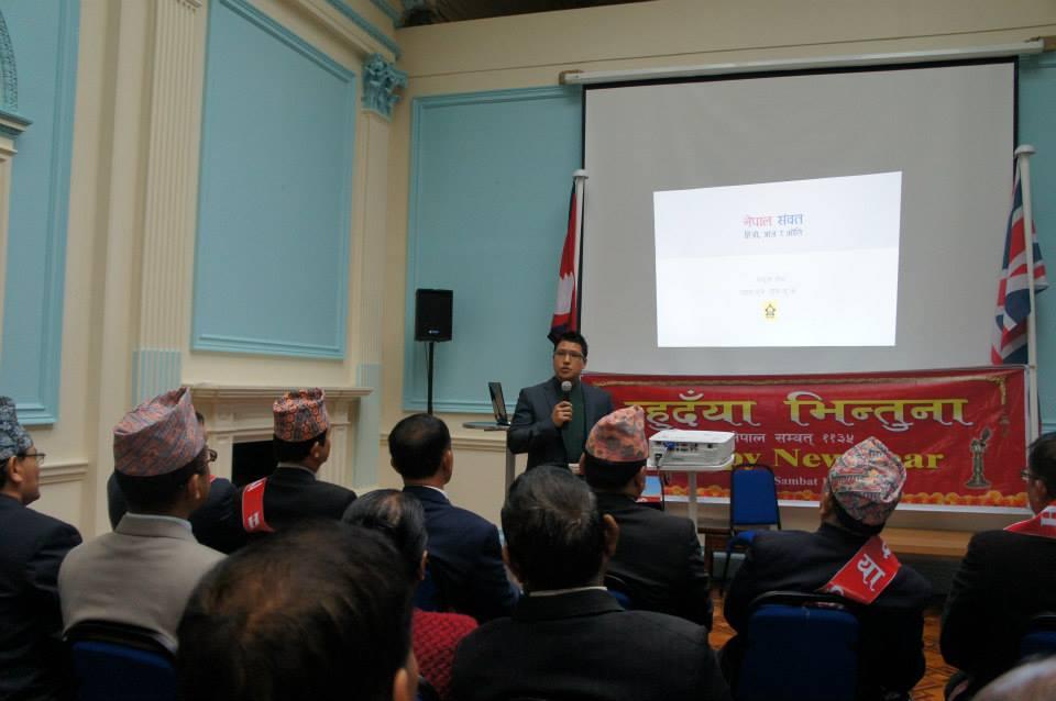 Sanyukta Shrestha presenting at Embassy of Nepal, London on 24th October 2014